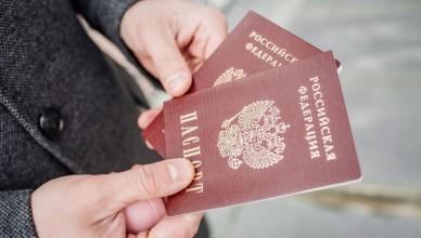 Deputat-din-Duma-rusa-le-promite-locuitorilor-din-Transnistria-pasapoarte-rusesti-57289-1558349451
