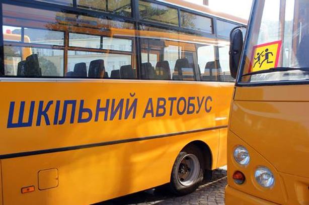 SHkilnyj-avtobus