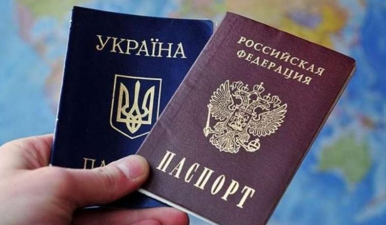 pasporty-770x512