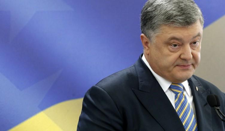 792255-1562855022-fostul-presedinte-al-ucrainei-convocat-de-biroul-de-investigatii