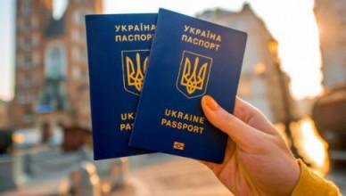 099015c-ukrainskyy-pasport-rosiyany
