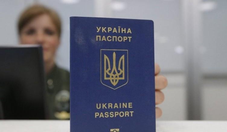 picture2-v-ukraine-priosta-352625-p0-208878-p23grO5Q-1024x625