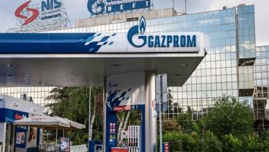 779242-1554461743-exclusiv-rl-gazprom-va-incepe-extractia-de-gaze-in-romania