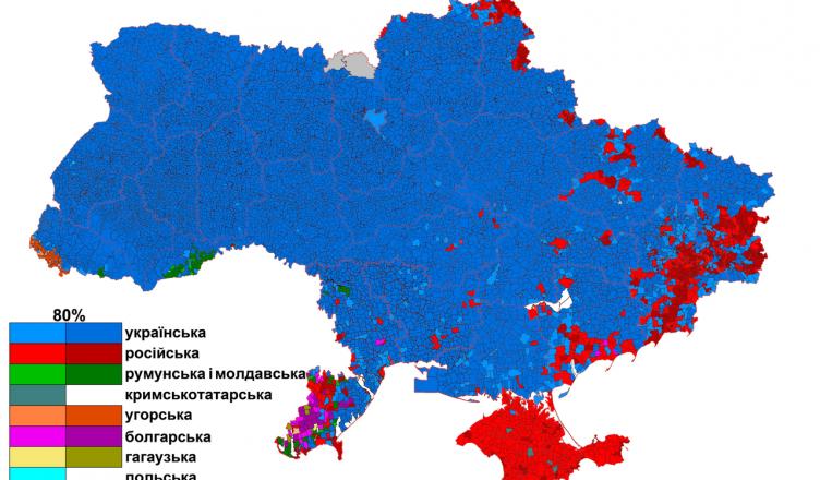 1280px-UkraineNativeLanguagesCensus2001detailed