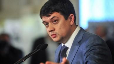 big-presedintele-radei-supreme-de-la-kiev-ucraina-va-urma-calea-diplomatica-pentru-a-si-recupera-teritoriile-ocupate-1574856952