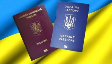 1486031099_pasporty