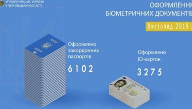 xiINr24BV1evOSYcPEAN.r695x430