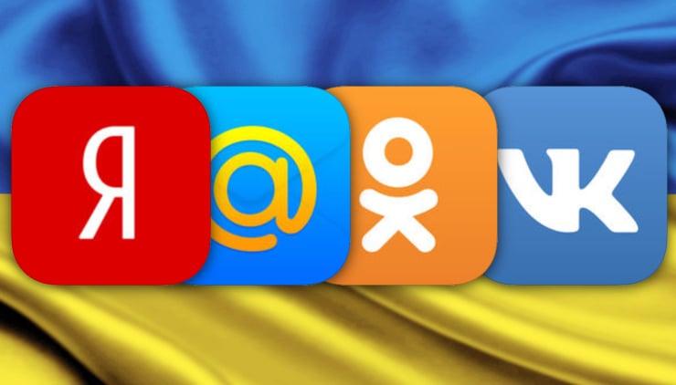 ukraine-vk-yandex-odnoklassniki