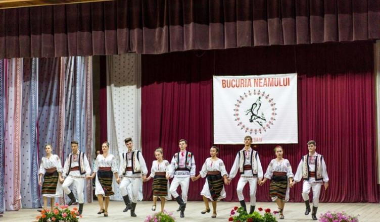 1 05 2020 LC site BUCURIA