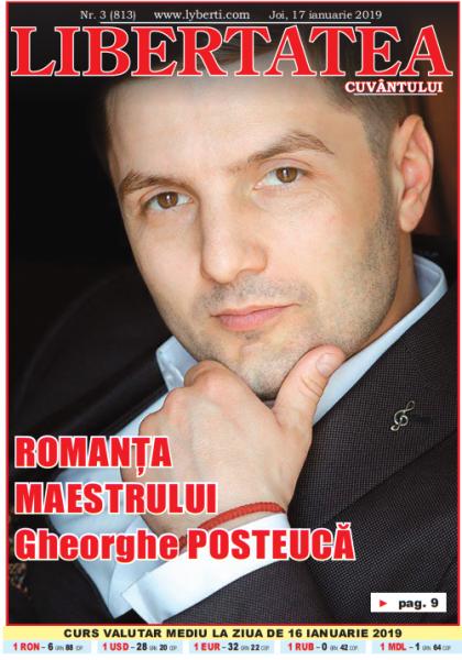 24 05 2020 LC site POSTEUCA