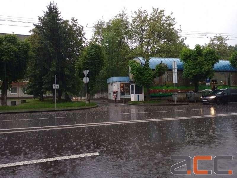 photo_2020-05-27_17-52-37.w800