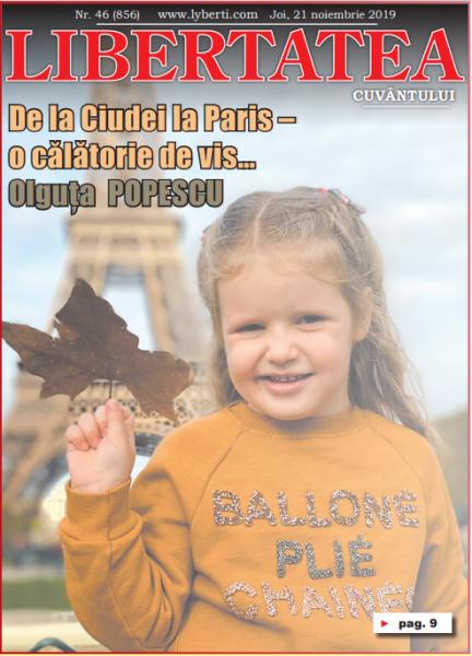 1 06 2020 LC site POPESCU