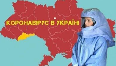 picture2_koronavirus-v-ukr_365886_p0