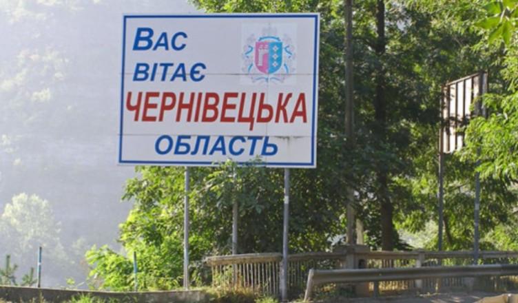 1547367546_1545733829_zalishchyky-07