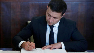vladimir-zelenskiy-podpis