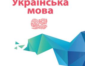 24 07 2021 LC KIEV